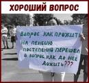 Вадим Александров фотография #23