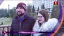 Белорусское времечкоБеларусь 1 HD, 28.01.2020