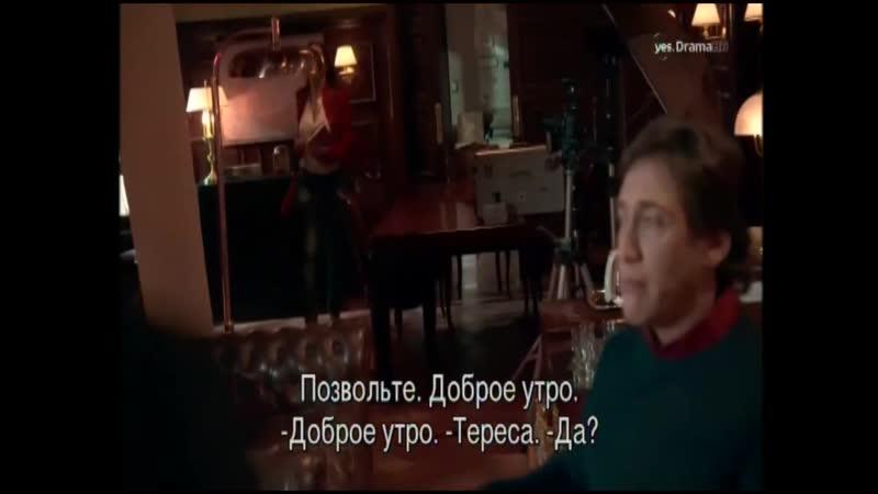 СРЕДИ КАННИБАЛОВ 50 СЕРИЯ РУС.СУБТИТРЫ