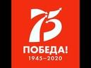«Невольные переселенцы: депортация в Омскую область», 31.03.2020