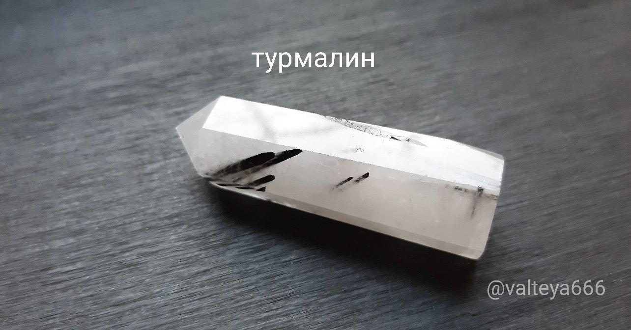 Украина - Натуальные камни. Талисманы, амулеты из натуральных камней - Страница 2 ZglJG3zEX1Q