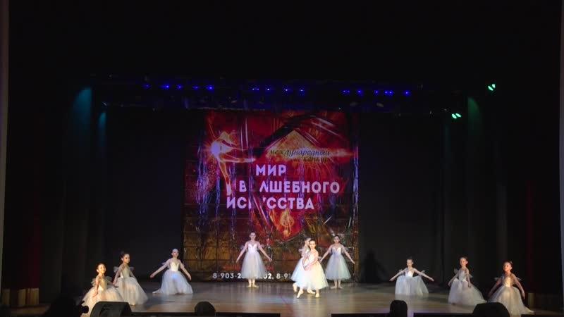 УЧАСТНИК №30 ХОРЕОГРАФИЧЕСКИЙ КОЛЛЕКТИВ ЖЕМЧУЖИНКА клас танец ДЕКАБРЬ