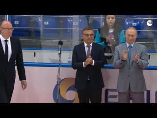 Открытие Кубка мира по хоккею среди молодежных команд
