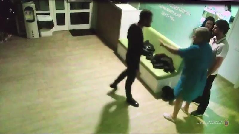 Посетитель перинатального центра в Волгограде избил врача и медсестру