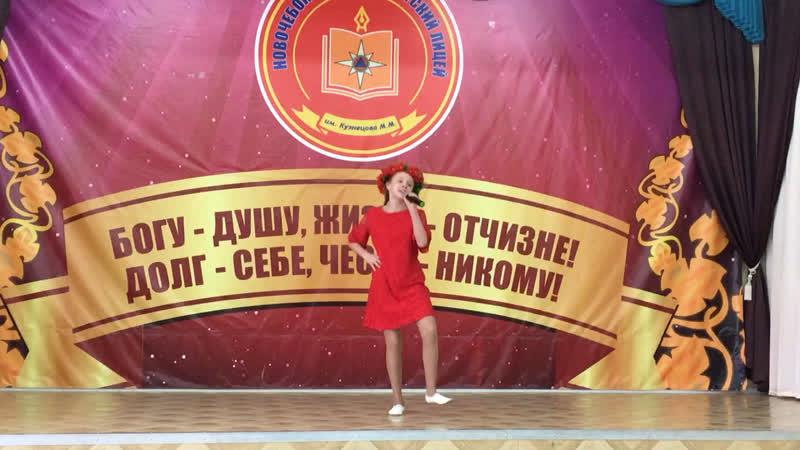 Кадет Мазурова покорила наши сердца