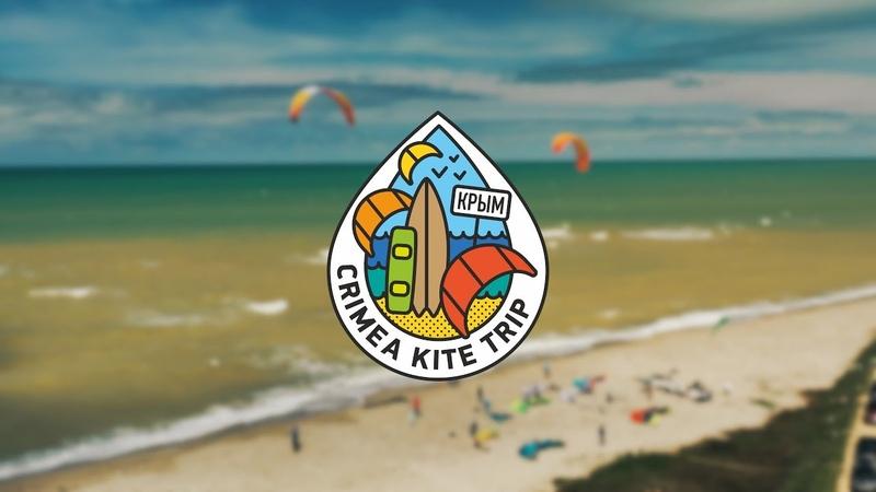 Crimea Kite Trip May 2019