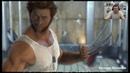X-Men Origins: Wolverine 2