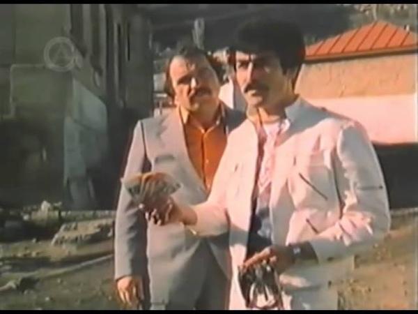 Талисман любви (1984).