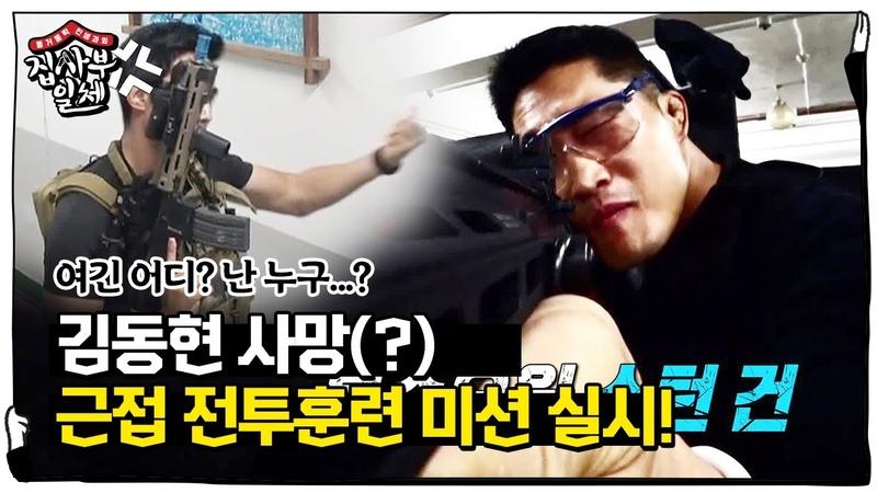20.09.20 Lee Seung Gi Jipsabu Ep 138 Cuts