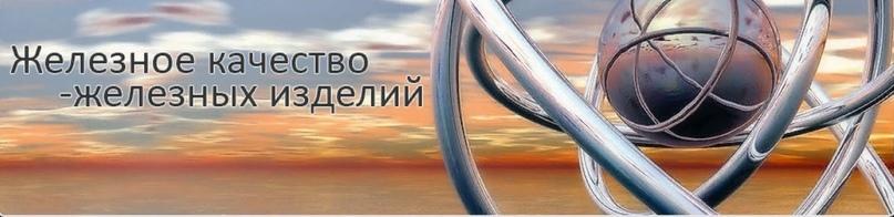 Купить держатель Хабаровск