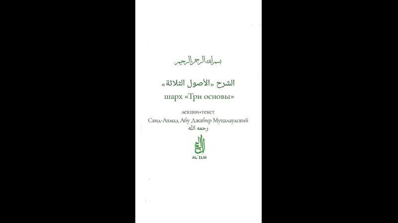 Al.ilm__20200218_30.mp4