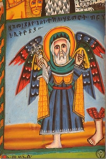 Эфиопские иконы. ЧАСТЬ 2