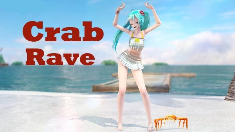 MMD 🌟Miku🌟 Crab Rave 2K 60fps