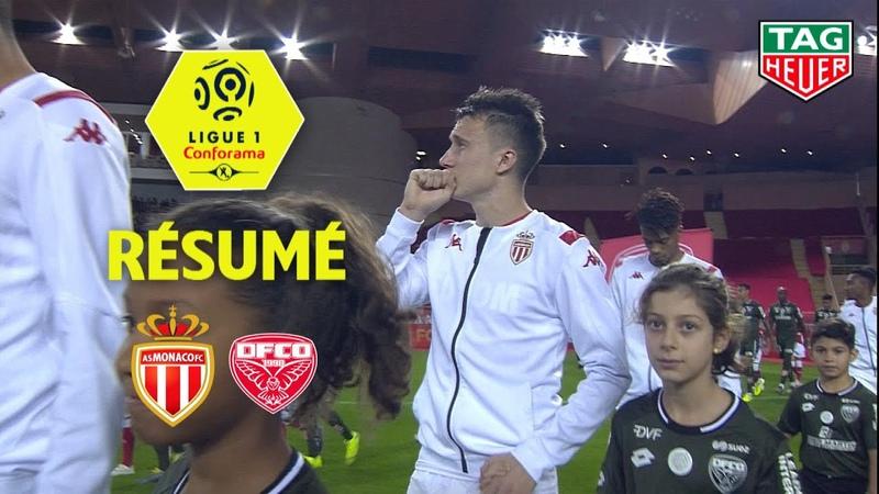 AS Monaco - Dijon FCO ( 1-0 ) - Résumé - (ASM - DFCO) 2019-20