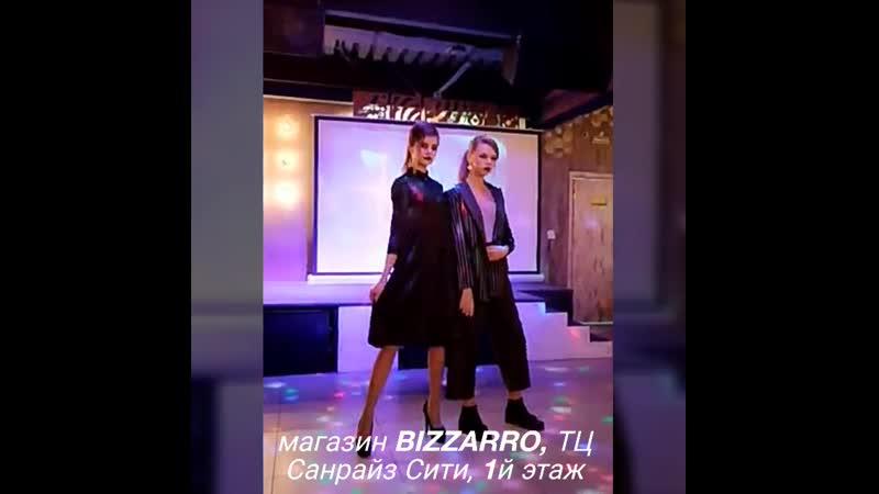 Модели агентства Russian Style в коллекции магазина итальянского бренда BIZZARRO 18 12 2019
