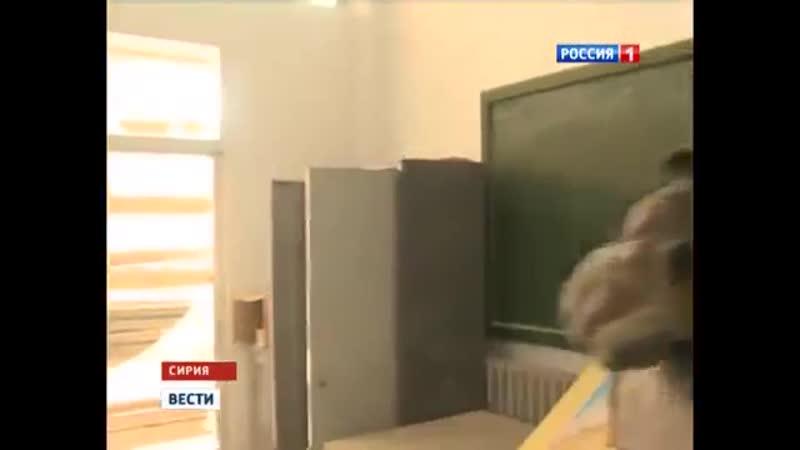 Вести (Россия-1, 05.02.2013) Выпуск в 20_00