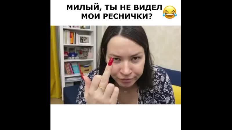 Wom_tape_1585490386138.mp4