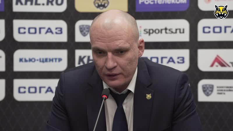 Пресс конференция главных тренеров Северсталь ХК Сочи