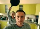 Алексей Навальный фотография #13