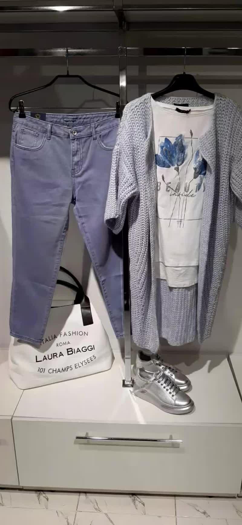джинсы синие пуш ар кардиган голубой футболка цветок
