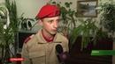 Представители университета Министерства обороны РФ пообщались с юнармейцами