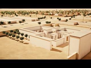 Extrait du film sur amarna (exposition aton-num)