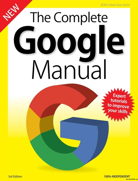 2019-09-01 Google Complete Manual