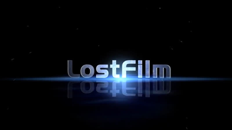 10 серия Lostfilm