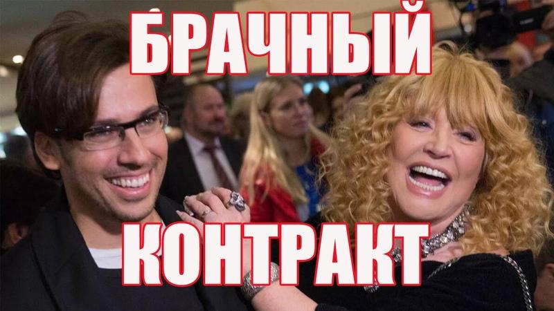 Максим Галкин рассказал о брачном контракте с Пугачевой!