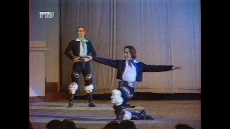 «Танец гаучо». лучшее исполнение