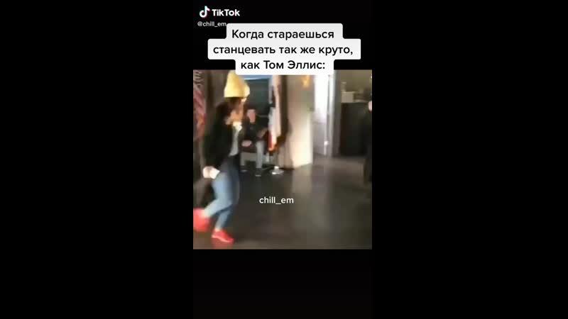 Лэсли и Рэйчел Люцифер