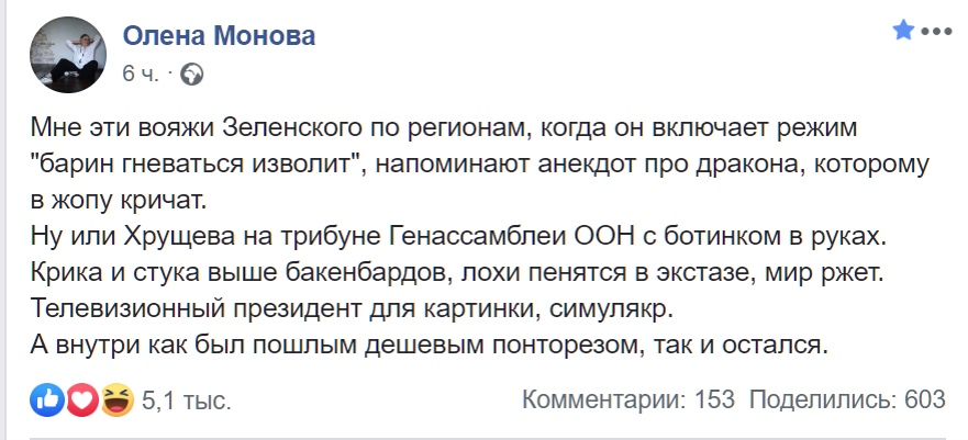 Зеленський звільнив 11 голів райдержадміністрацій у Львівській області - Цензор.НЕТ 2055
