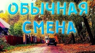 ОБЫЧНАЯ СМЕНА В ТАКСИ ЗА 13 ЧАСОВ #Яндекс #Uber #Такси #Калининград