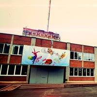 Логотип Дом Культуры посёлка Ярославка