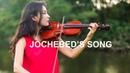 요게벳의 노래 (Jochebed's Song) 영어버젼 Eng Lyrics | Jennifer Jeon 제니퍼 전 | Lloyd TV