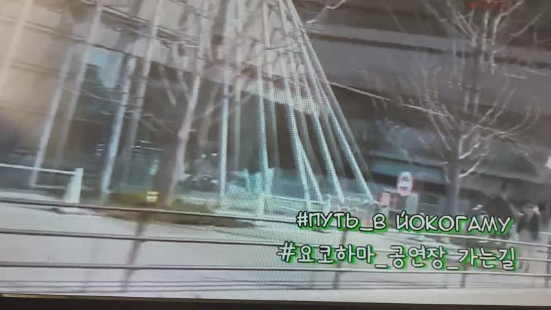 Жуня Япония