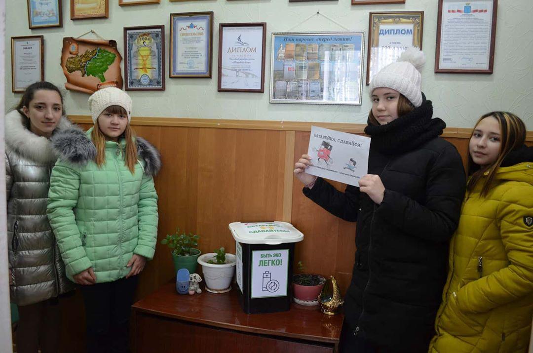 Редакция «Петровских вестей» присоединилась к акции волонтёров школы №7 «Батарейки, сдавайтесь!»
