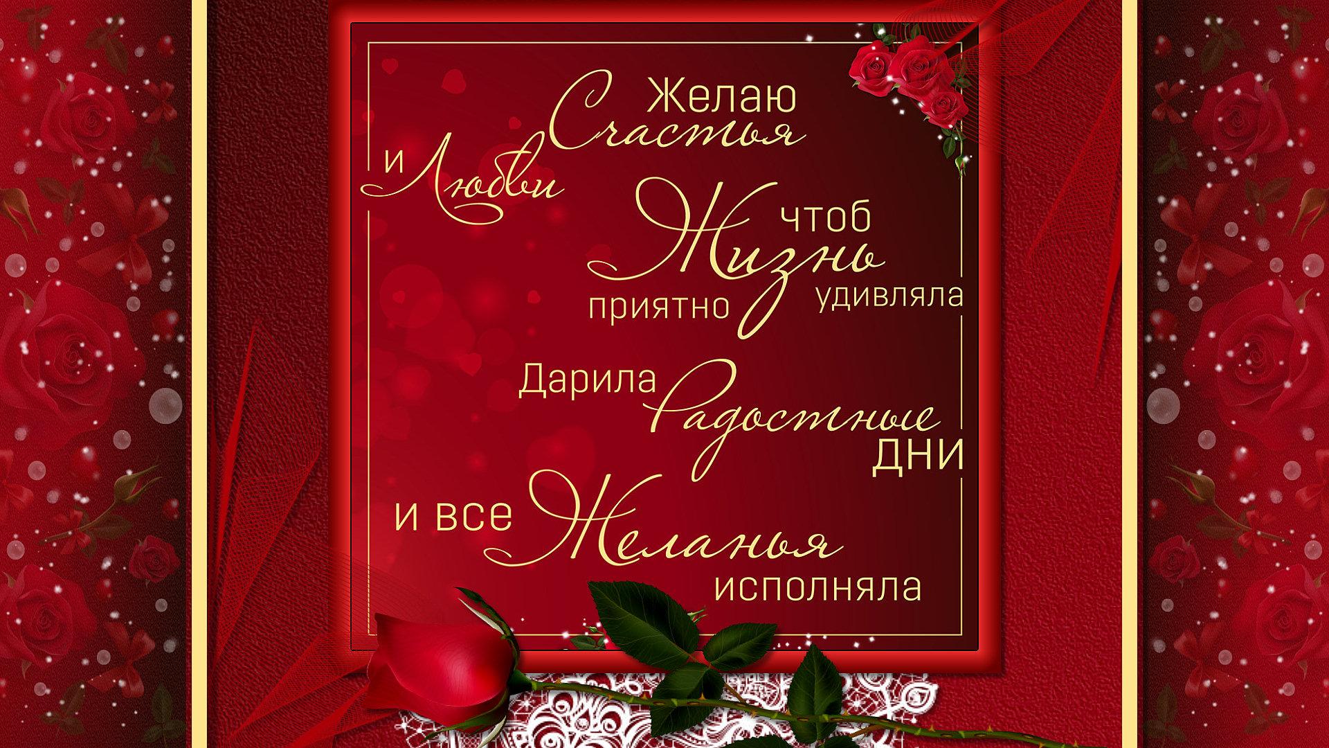 Birthday, congratulation, wish, gift, girl, woman, anniversary, holiday, День рождения, поздравление, пожелание, подарок,  девушке, женщине, юбилей, праздник,