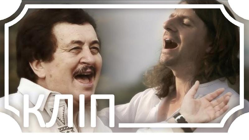 Іван Попович та Rock H Рокаш Закарпаття моє official video
