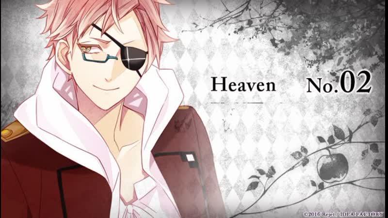「Diabolik Lovers Lost Eden」Heaven 2 Шин Тсукинами Русские субтитры