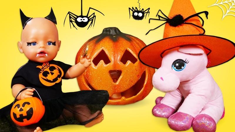 El disfraz de Halloween para recibir los dulces Juguetes Baby Born y Unicornio Vídeos para niños