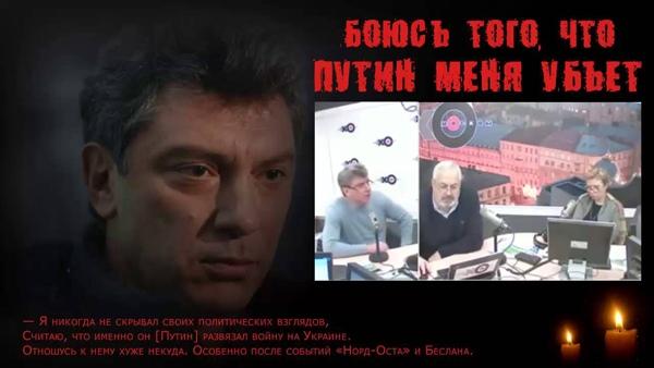 Борис Немцов QqP7BE8zq2M