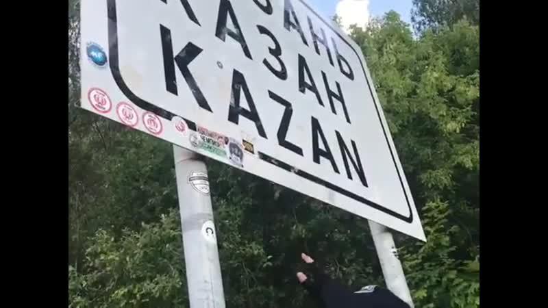 Сей город, бесспорно, первый в России после Москвы..., во всем видно, что Казань столица большого царства (с) Екатерина II