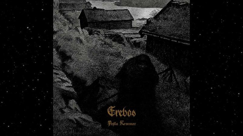 Erebos Pesta Kommer Full Album