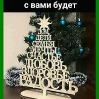 ЗиляШигапова