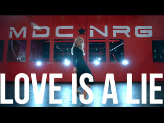 Love is a lie // beath hart // алена кумбарули // contemporary //