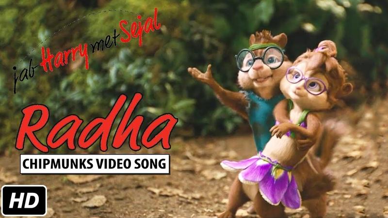 Radha – Jab Harry Met Sejal | Chipmunks Video Song | Shah Rukh Khan | Anushka Sharma | Pritam
