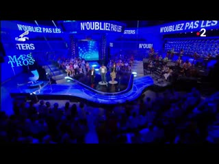 N-oubliez-pas-les-paroles-Les-Masters_France2_2019_09_14_19_22