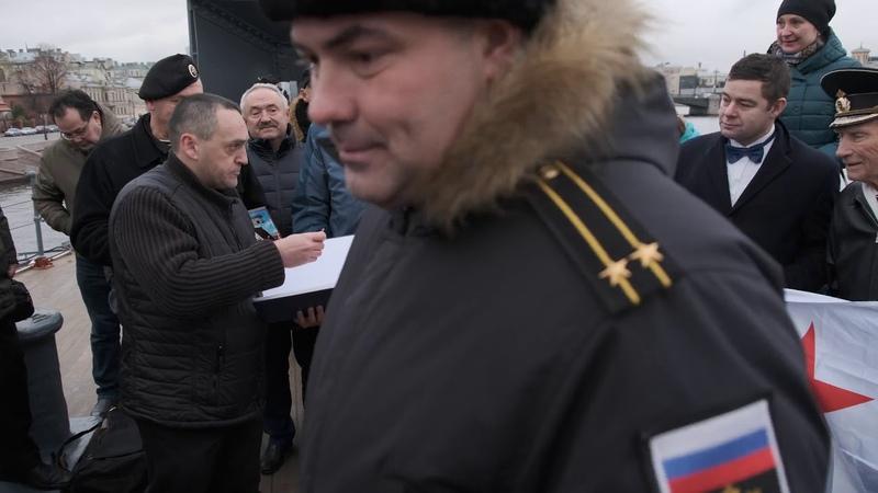 Морское братство нерушимо 2019 Санкт Петербург Акция памяти морякам балтийцам на Авроре
