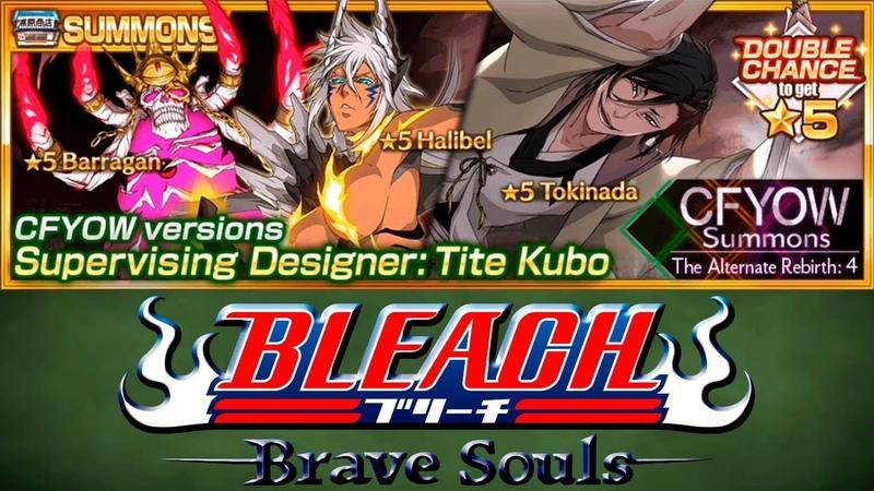 ОТКРЫТИЕ ВИТРИНЫ (CFYOW Summons - The Alternate Rebirth 4) | Bleach Brave Souls 617